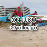 ONJUKU Challenge